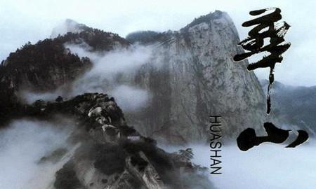 西安七日游路线