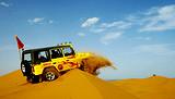 巴丹吉林沙漠、额济纳旗胡杨林、黑水城摄影汽车六日游