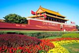 宁夏出发游故宫、登长城、玩转秦皇岛、北戴河双卧8日游