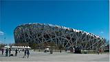暑假银川出发到北京+天津欢乐六日游