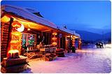 银川到哈尔滨、亚布力激情滑雪、长白山、梦幻魔界雾凇6日游