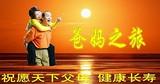 银川到张家界、越南、北海、厦门、武夷山休闲养生专列15日游
