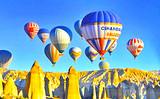 银川出发舞动土耳其10日全景之旅