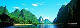 暑假银川出发到唯美桂林双飞经典6日游