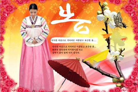 【郑州春节到韩国旅游】首尔 济州岛全景四飞六日游 大韩直飞