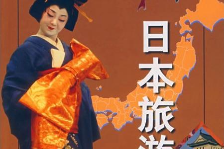 【春节郑州到日本旅游】日本大阪名古屋箱根东京富士山双飞6日游