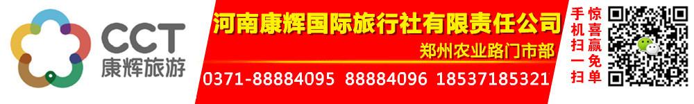 2017年度洛阳牡丹花会节