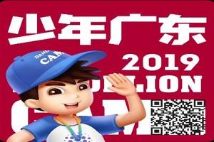 【郑州中小学生夏令营】广州、佛山、长隆游学夏令营双卧六天