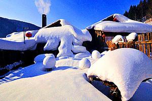 东北旅游【12月尊享哈亚雪】哈尔滨+亚布力+雪乡五日游