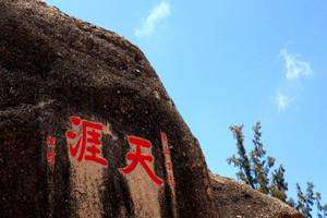 海南旅游线路【10月蓝梦海洋】海南双飞5天4晚