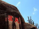 厦门到三亚旅游【2-3月蓝梦海洋】三亚往返双飞5天4晚