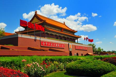 厦门到北京旅游【2月悠然自得】北京国际五星纯玩双飞5日游