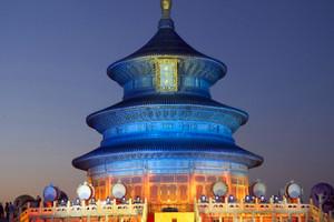 厦门到北京旅游【10月悠游北京】北京挂牌三星纯玩双飞5日游