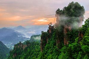 厦门中国国旅【大圣归来】长沙、韶山、矮寨、凤凰双飞5日