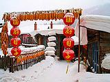 厦门到东北哈尔滨旅游【12月雪域盛宴】东北纯玩双飞7日