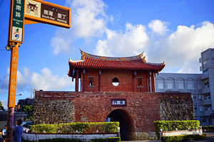 台湾纯玩六日游【春节特辑】直航台湾西部纯玩六日游
