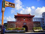 9-10月厦门到台湾旅游【情传两岸】小三通品质6日游