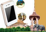 厦门国旅【泰国 国际wifi 出租】_泰国无线WIFI多少钱
