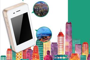 厦门国旅【香港  4G高速 wifi 出租】