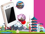 厦门国旅【日本   4G 不限流量 wifi  出租】