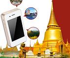 厦门国旅【东南亚8国 4G wifi 出租】