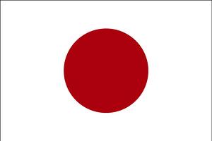 日本旅游签证 在厦门办理日本旅游签证所需资料