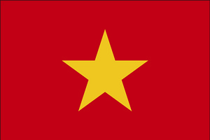越南签证办理