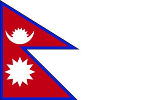 尼泊尔签证资料 在厦门办理尼泊尔签证所需资料
