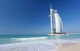 厦门到迪拜旅游【2-4月阿联酋纯玩6天4晚】厦门起止