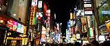 厦门到日本旅游【6月初见日本】东京富士山箱根京都大阪6日游