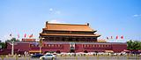 北京五日游推荐【8-9月皇城一号】北京双飞五天商务三星