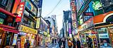到日本旅游【4月鼎级和风】早樱本州伊豆奈良奢享8日厦门旅行社
