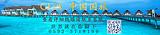 厦门到长滩岛旅游|2-3月厦门到长滩岛旅游线路报价