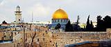 厦门到以色列旅游【9月以色列约旦10天】厦门联运北京直飞