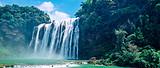 厦门到贵州旅游【3月慢游贵州】黄果树-苗寨-双龙巫山峡谷四日
