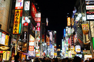 日本关西深度游【7月一路关西】日本搭车趣纯玩六日游