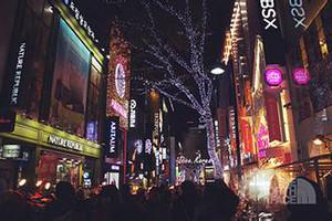 济南到韩国旅游-济南到韩国首尔、济州四飞五日游-济南旅行社