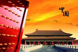 济南到北京乐享品质高铁往返纯玩三日游