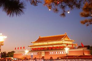 【全家福】---北京双高3晚4天新春嗨享游(五星+祈福)