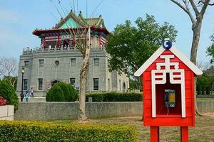 台湾金门入金证|厦门签证代办服务|厦门办理签证