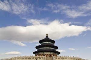 【暑假】厦门到北京八日名校研学营-厦门旅行社
