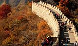 【10月】厦门到北京悠然自得北京五天国际五星_厦门国旅