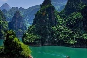 厦门到湖北武汉宜昌长江三峡重庆五日游-涉外超五星黄金邮轮