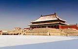 【2月】厦门到北京悠然自得五天国际五星_厦门国旅