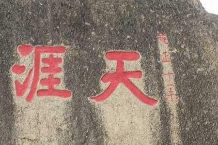 【9月】厦门到海南三亚特惠双飞5日游_厦门国旅