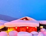 厦门到哈尔滨-亚布力-雪乡-长白山-万科滑雪6日游_厦门国旅