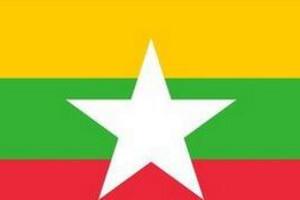 缅甸旅游签证|厦门签证服务|厦门办理签证