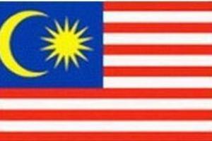 厦门到马来西亚旅游签证|厦门签证服务|厦门办理签证