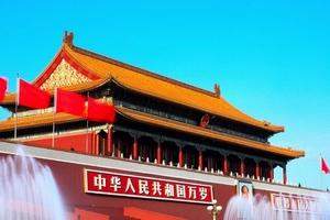 【4-5月】厦门到北京/天津双飞5日游_厦门国旅
