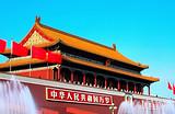 【寒假】厦门到北京研学探访六朝古都励志百年名校7日游厦门国旅
